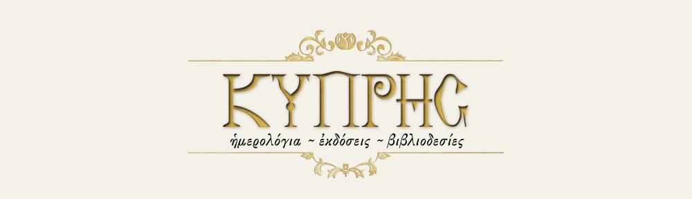 skypris.gr